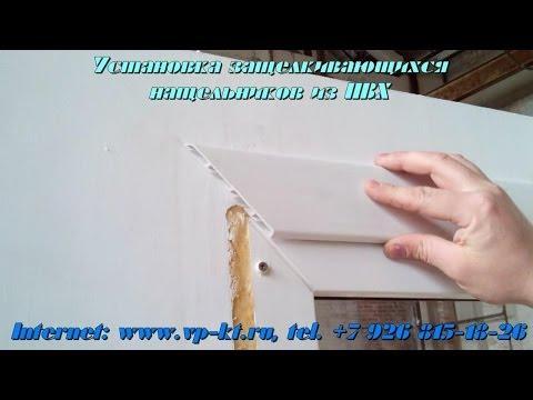 Как установить пластиковые наличники на окна
