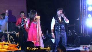 Alka Yagnik and Chetan singing Sarki Jo Sar Se song at DFWICS Diwali Mela 2015 at Dallas.