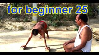 akhada are our oldest fitness center||Desi exercise workout||exercise