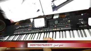 Ahmad khalaf new set pa3x الاصوات السورية