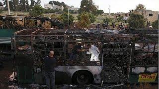 21 جريحا إسرائيليا على الأقل في انفجار داخل حافلة في القدس الغربية