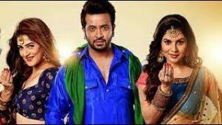 Bhaijan Elo Re Movie Premiere Show || Eskay Movies||Shakib Khan-Srabanti-Payal-Rajatav Dutta