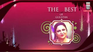 Yaro Mujhe Muaf Rakho - Various Artists (Album: The Best Of Gulistan)