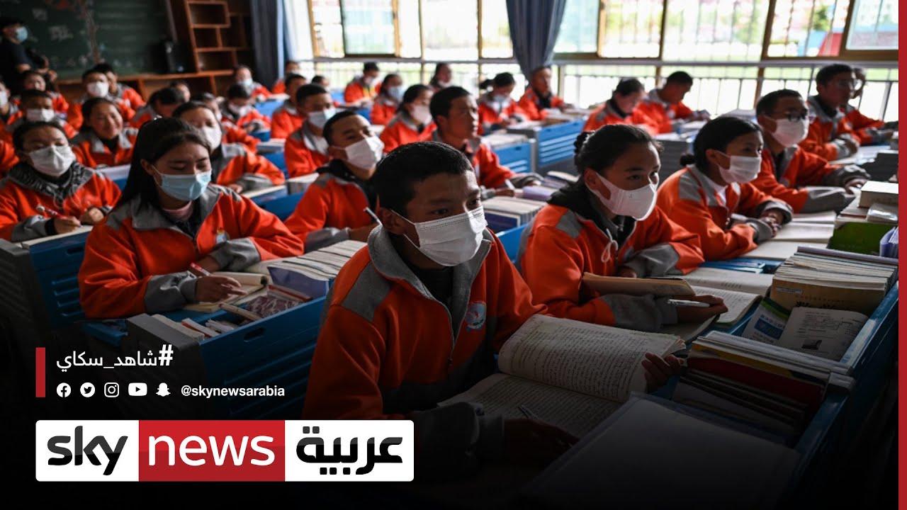 الصين تحظر الاستثمار الربحي في شركات تكنولوجيا التعليم | #الاقتصاد  - 20:55-2021 / 7 / 25