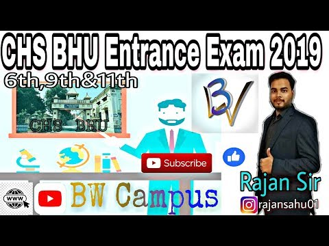 CHS BHU Entrance Exam 2019 | 6th,9th &11th | Rajan Sir | BW Campus