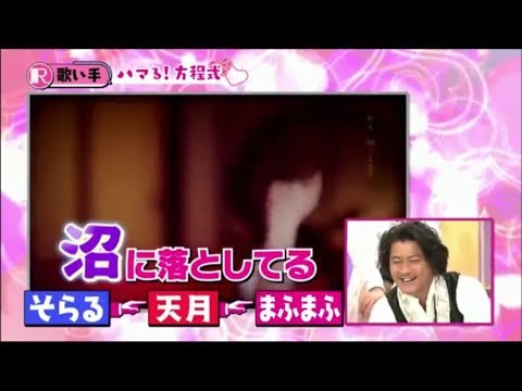 """「 A Peek into the Reality of the World of """"Utaite"""" that Teens are Going Crazy for!!」[ Eng Sub ]"""
