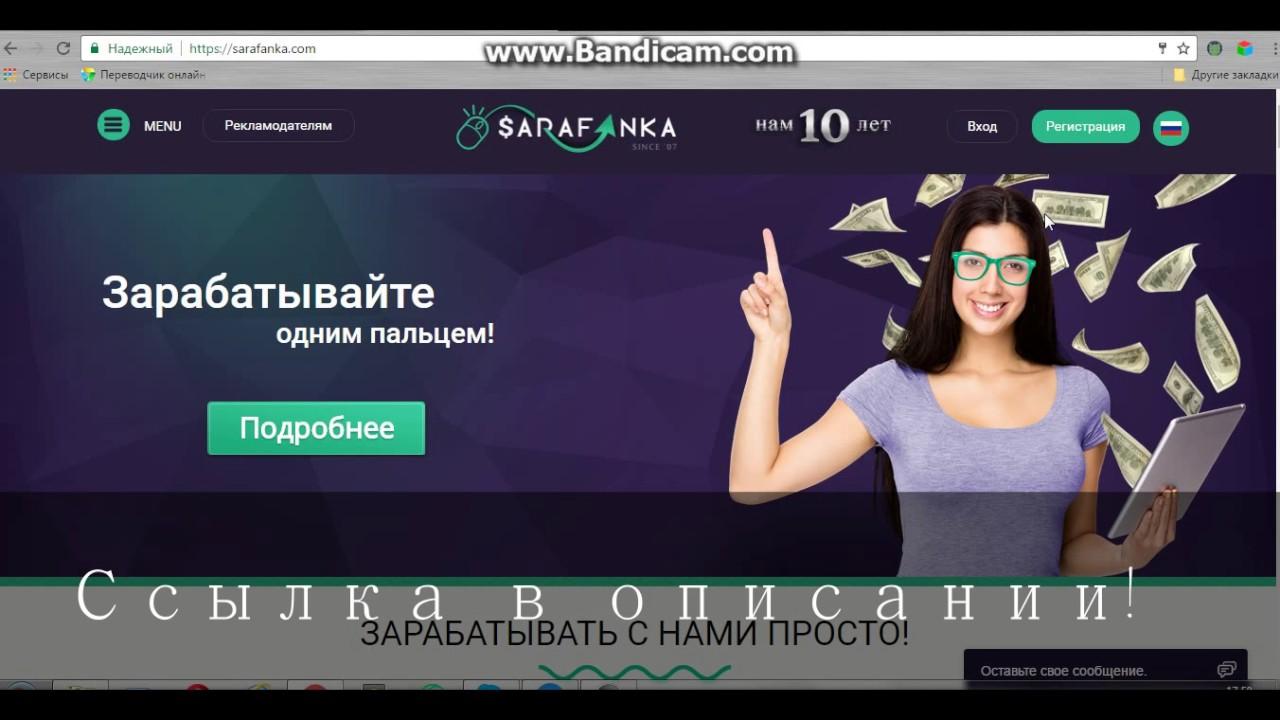 сайт заработка в интернете seosprint