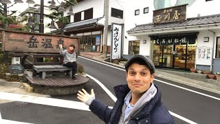 Onsen Town! | Dake Hot Spring