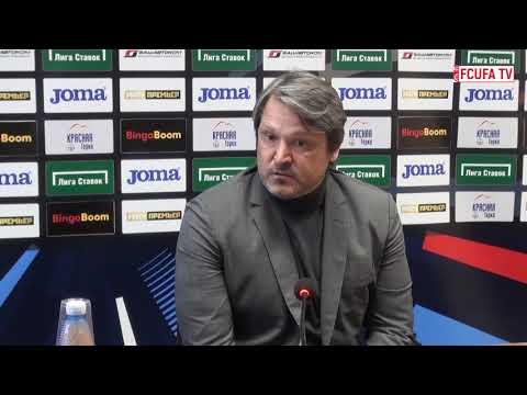 Пресс-конференция Игоря Черевченко и Вадима Евсеева после матча «Уфа» – «Арсенал»