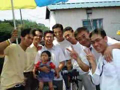 Ang hookup daan coordinating center directory
