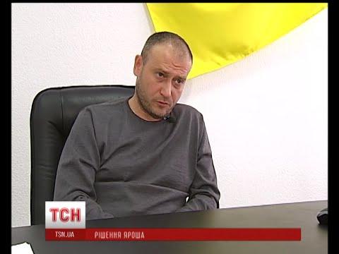 Дмитро Ярош відмовився