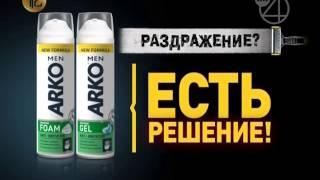 Кусок эфира ТНТ 4/12 канал (Красноярск) 26.04.16