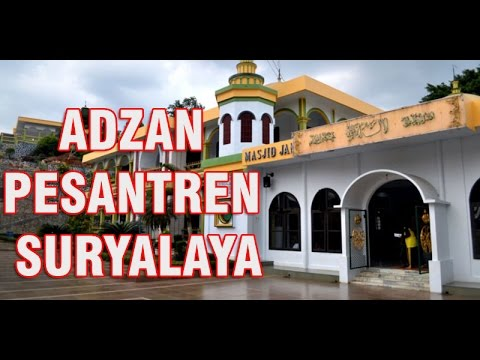 Adzan Suryalaya