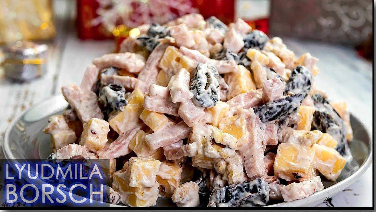 САЛАТ на Новый Год 2020 «НОВОГОДНЯЯ НОЧЬ» Вкуснейший, праздничный салат  Марафон 100 салатов  060