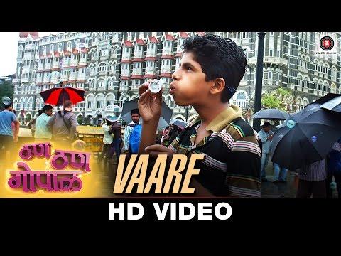 Vaare - Than Than Gopal | Shankar Mahadevan | Vivek