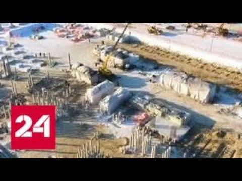 Газопровод 'Сила Сибири'