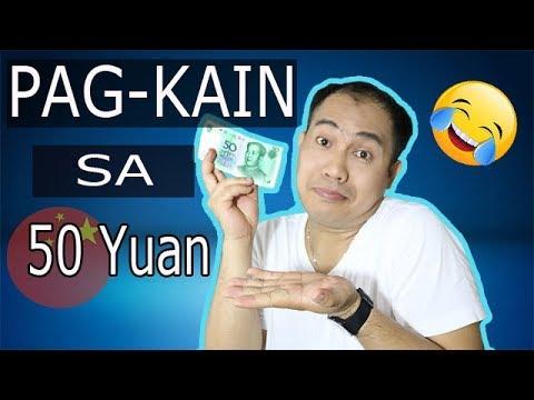 Pinoy Vlogs How Much You Can Buy For 50 Yuan, Sa Tsina Mikoy Kolokoy