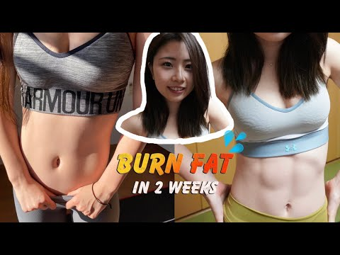 【DAY 14】脂肪を落として腹筋を手に入れませんか?2週間チャレンジ!Burn fat and get abs in 2 weeks challenge