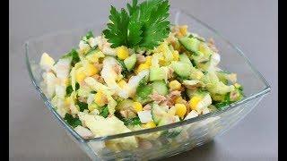Простой и вкусный Салат за 5 минут ! Сытный и полезный