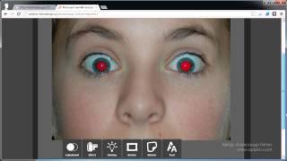 красные глаза - убираем в фотошоп онлайн экспресс
