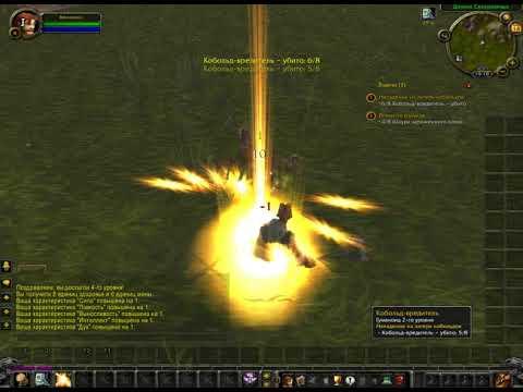 начинаем играть в World of Warcraft