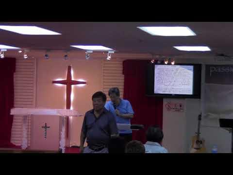 Freedom Ministry, 화더스하우스, L.A. Revival Service, John Park, 20170815, Part 2