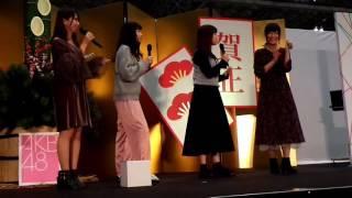 2017.1.7 幕張全握 気まぐれオンステージ 上枝恵美加、磯佳奈江、東由樹、石塚朱莉