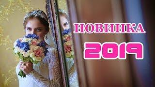 ЧЕЧЕНСКАЯ СВАДЬБА 2019 НОВИНКА,с ЦОЦИ-ЮРТ