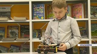 В Красноярске после реконструкции открылась детская библиотека им. Драгунского