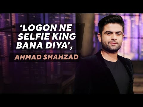 Ahmed Shahzad & Shoaib Malik's exclusive debut on djuice presents Tonite with HSY Season 3