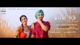 Download Hindi Video Songs - 5 taara - Diljit Dosanjh - Lyrics video