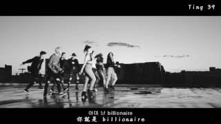 【韓繁中字MV】Winner - Really Really