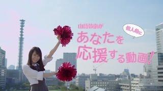 13th Single「今、話したい誰かがいる」2015.10.28 Release!! 乃木坂46...