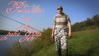 Рыбалка на р Угра