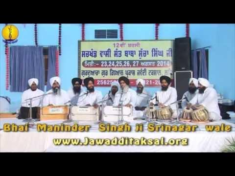 Sant Baba Sucha Singh ji - 12th Barsi (2014) : Bhai Maninder Singh Srinagar Wale