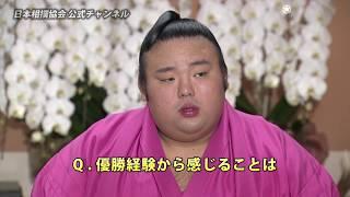 2018年12月25日に行われた、貴景勝の新関脇昇進会見の様子です。