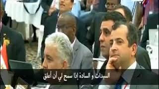وسط غضب وتوتر.. لحظة عرض الخريطة المسيئة لمصر(فيديو)