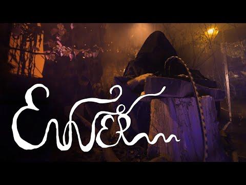 ENNER (SOMA lab) demo video
