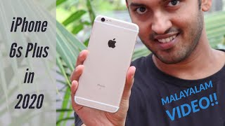 iPhone 6s Plus Malayalam review in 2020