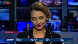 Новости Казахстана. Выпуск от 21.02.19