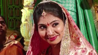 srujana & suresh  Marriage Teaser