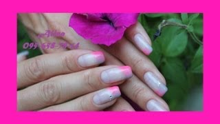 Nail Gradient French - модный френч