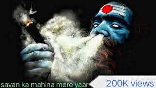 Adhi Adhi Raat Maine khiche Hai Dum new Bholenath song Mohit Kumar