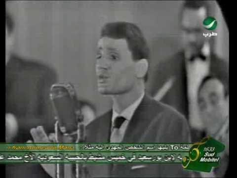 El Toba - Abdel Halim Hafez
