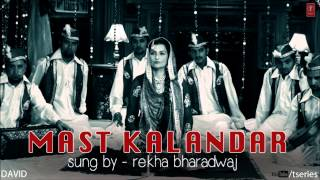 Mast Kalandar Full Song (Audio) DAVID   Neil Nitin Mukesh, Isha Sharwani, Vikram & Others