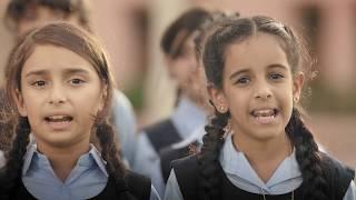 أغنية علم وأمان | المدرسة الإماراتية | جديد وحصري 2018
