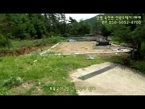 양평 전원주택지 급매물 아신역 도보7분