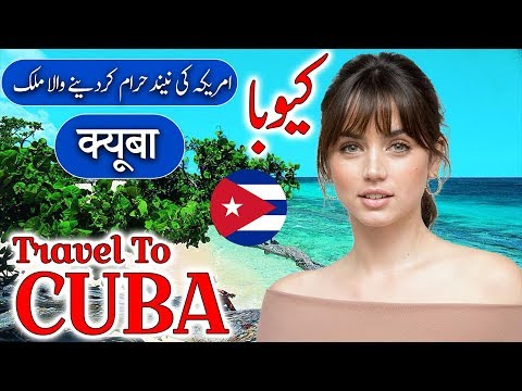Travel To Cuba | Full History And Documentary About Cuba In Urdu & Hindi | کیوبا کی سیر
