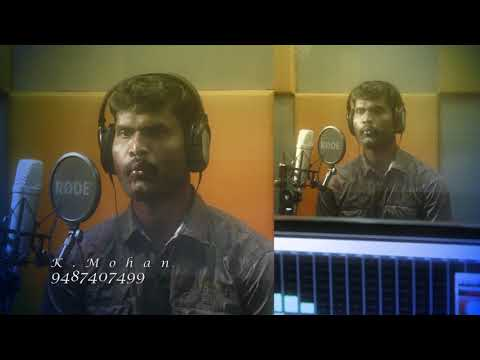 RAAM Aarariraro song, yuvan shankar raja music, K.Js