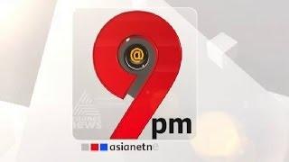 9 At Nine Malayalam News 08/08/2016 Asianet News Channel 9:00pm News